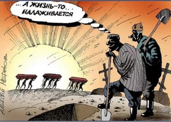 Период упадка,клин между элитой и народом...