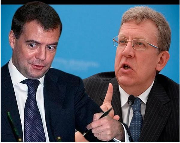 Кудрин: правительство необоснованно расходует деньги из резервного фонда России