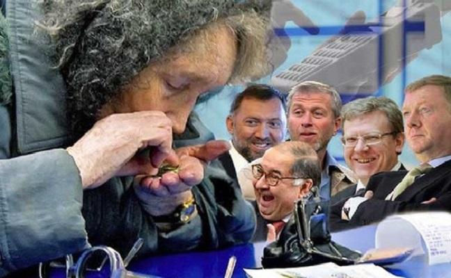 Впервые ЦБ раскрыл детали новой пенсионной реформы: чего ждать от ИПК