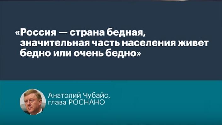 Рейтинг Путина и Чубайс. Заблокируют ли Facebook. Куда потратят 628