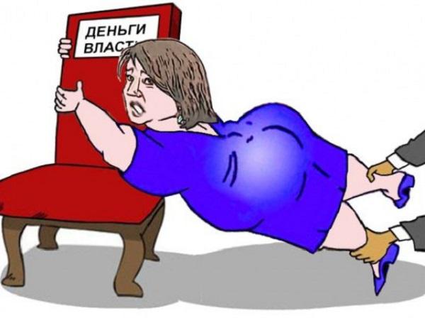 Почему за российских чиновников бывает стыдно?