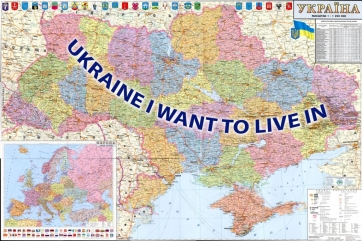 0007-ukraine-i-want-to-live-in