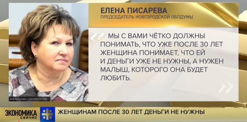Олигархи России: империя Шувалова