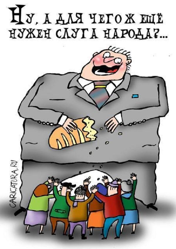 В системе управления полный разброд в пользу богатых