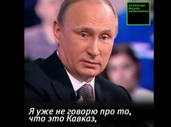 Жителям Чечни списали долги за газ. Магазины сокращают ассортимент и персонал