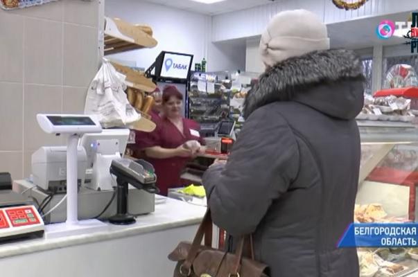 Россияне беднеют пятый год подряд