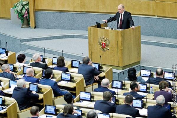 Госдума переводит Путина из Конституции в пиночеты
