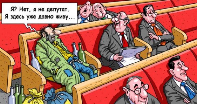 «А Березовский тоже был в Госдуме» - по какому принципу выбирают «сенаторов-убийц»