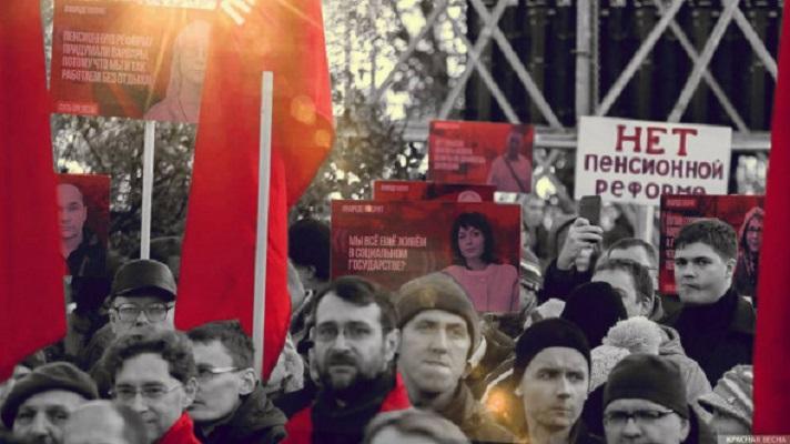 Пенсионная реформа дестабилизировала российское общество