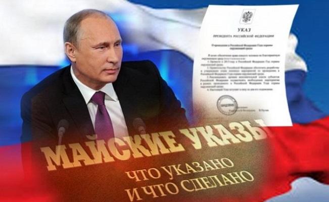 Парадокс Зенона и невыполнимость указа Путина о средних зарплатах
