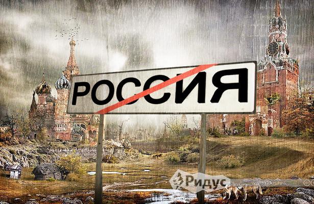 Россия вымирает из-за губительной экономической политики