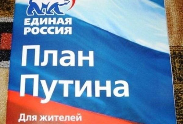Обещания Путина 2008 года сейчас звучат как бред. Он врал или заблуждался?