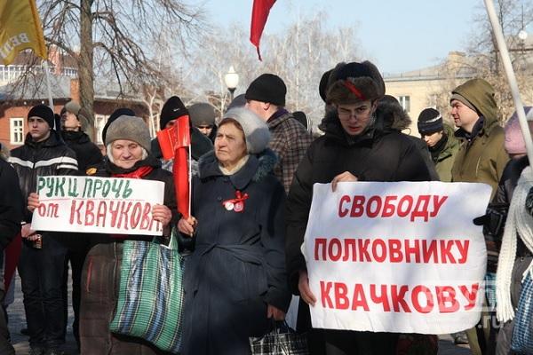 Освобождение Квачкова. Что дальше?