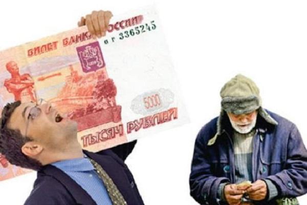 Возможно ли обнищание народа одновременно с ростом ВВП? В России – да!