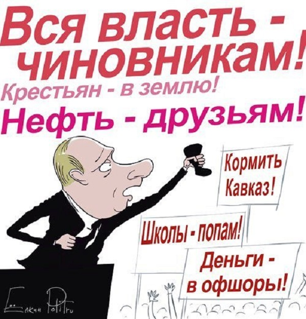 Смех как оружие российской оппозиции