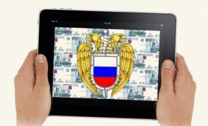 iPad1_0