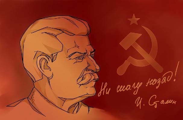 Если завтра война: СССР – ни шагу назад, РФ – ни шагу вперед