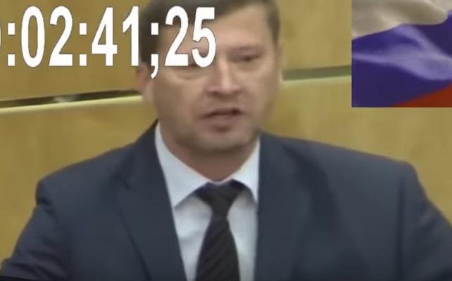 Депутаты разносят в щепки пути на и его шоблу
