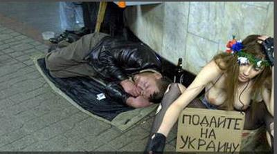 Украина под кликой
