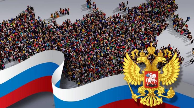Какое государство нужно русскому народу?