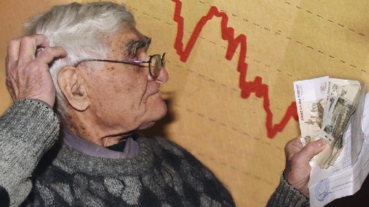 Большей аферы, чем пенсия, в России нет: на её фоне МММ – швейцарский банк