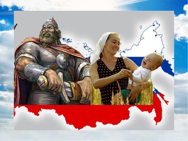 Что не дает великой русской нации жить хорошо?