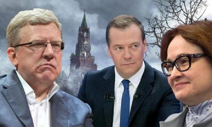 Что есть Российская Федерация – и кто на самом деле ей владеет