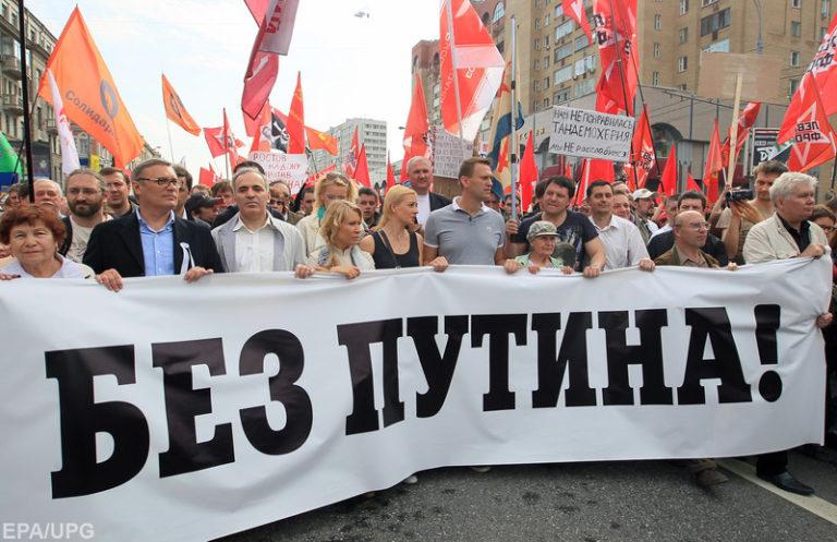 Как бы Россия без Путина не оказалась Россией без России…
