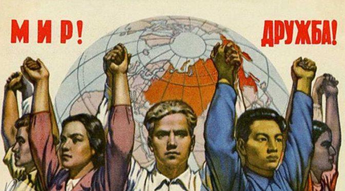 Соединятся ли когда-то пролетарии подобно мировой буржуазии?