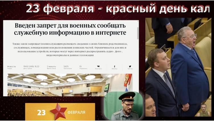 Предупреждение генералу Золотову от Дикого прапора