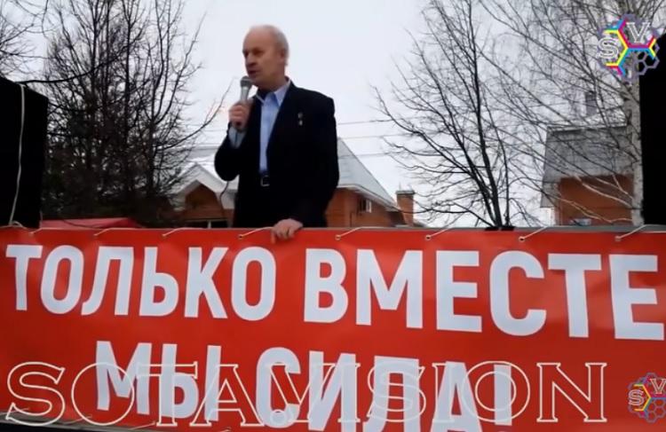 МЫ ВСЁ ПРОСР@АЛИ! - Герой РФ Сергей Нефёдов