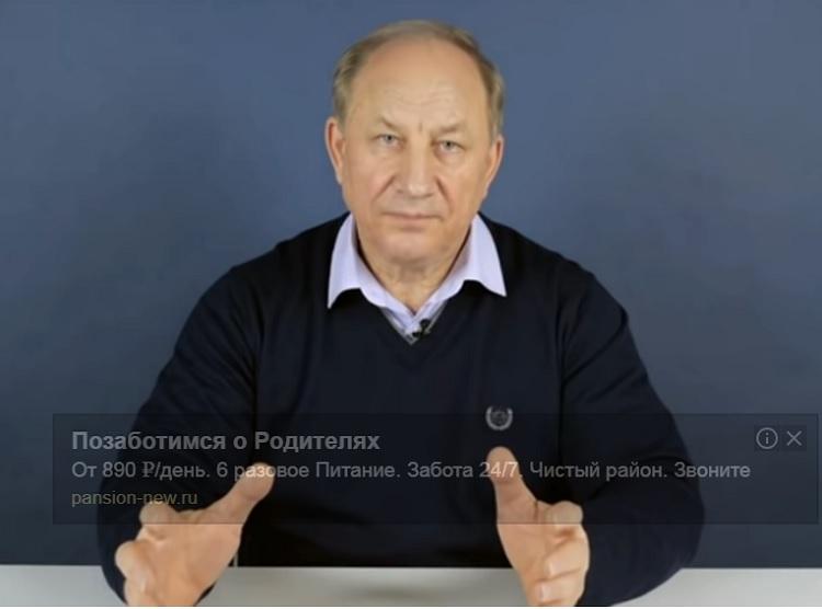 Валерий Рашкин. Послание Путина обречено на неисполнение