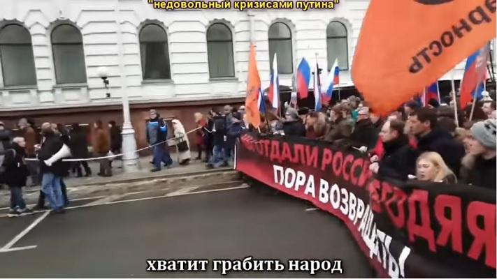 Хватит грабить народ.Москва вышла на Митинг 24.02.2019