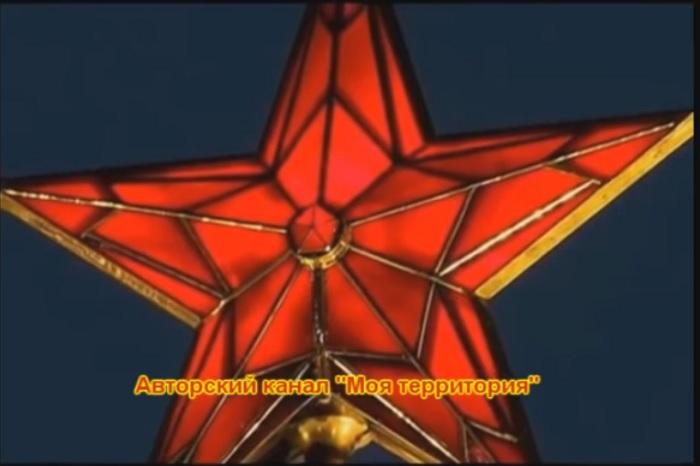 Кланяясь звездам.Тщательно скрытая история