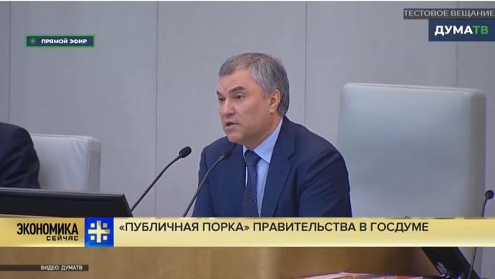 Провал Орешкина: первая «публичная порка» правительства за 20 лет