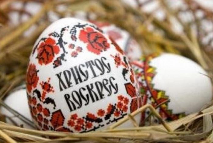 Запрос в Госдуму: не будет ли считаться фейковой новость «Христос Воскресе»?