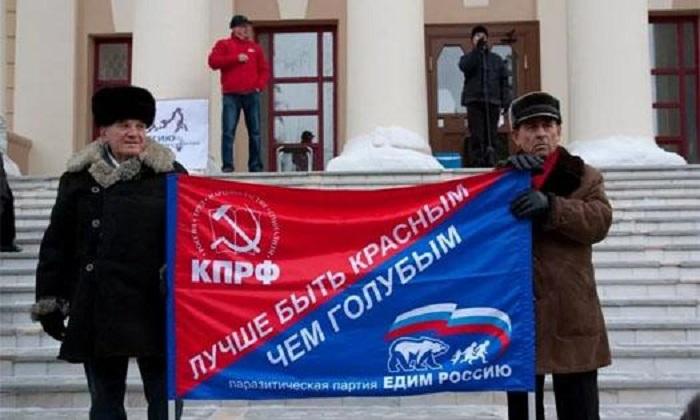 Единая Россия сдает позиции, народ разочарован