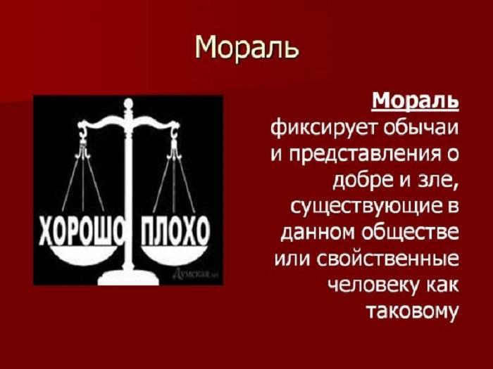 Коррупция в России - неистребима !?