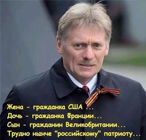 Агония кремлевского патриотизма