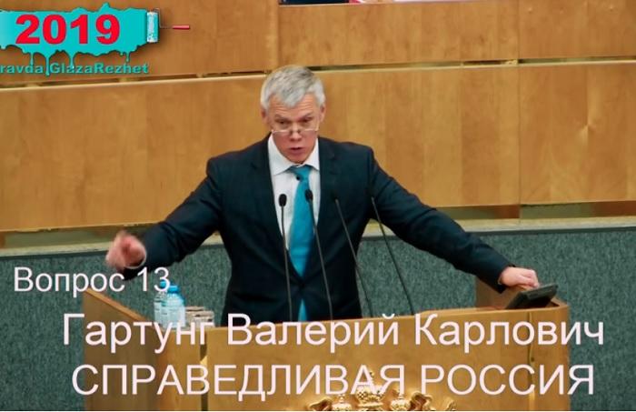 Единая Россия против повышения зарплат и уровня жизни народа - живите в нищете