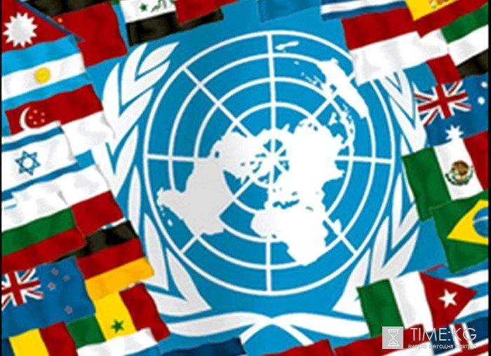 В ООН потребовали от Киева платить пенсии жителям Донбасса