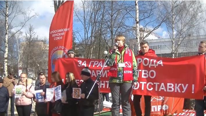 Россия восстала, митинги по всей стране