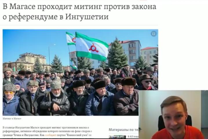 Кавказ Против Кадырова. Протесты в Ингушетии Март 2019