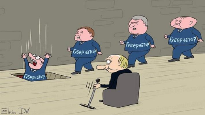 Губернаторы становятся разменной монетой российской власти