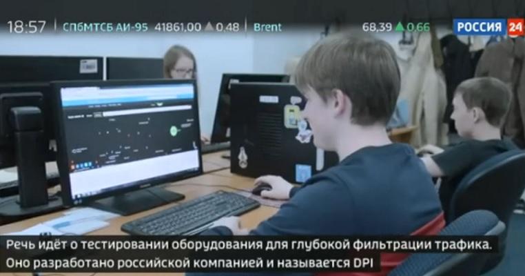 Эксперт обозначил задачу создания надежного интернета