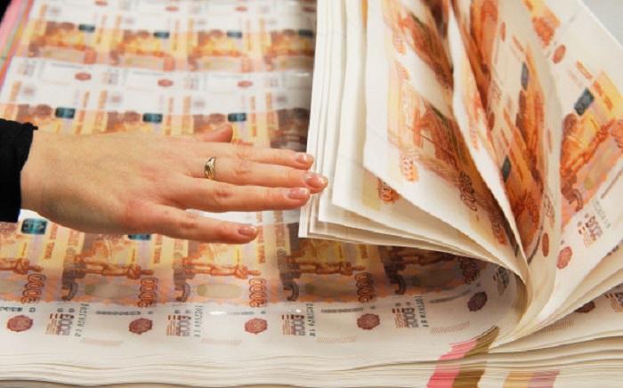 ЦБ напечатал 619 млрд рублей для поддержки четырех крупных банков