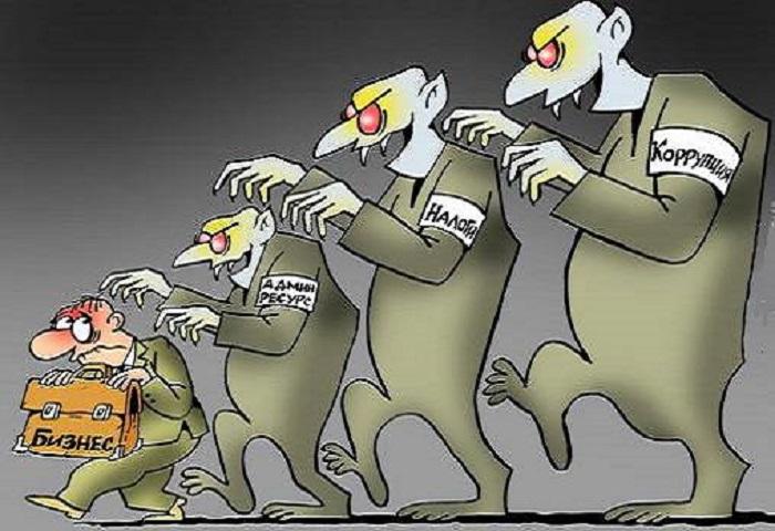 Так кто кошмарит наш бизнес? Правительство, выдавшее ему 2 млн. инструкций!