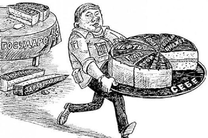Почему пересмотр итогов приватизации неизбежен