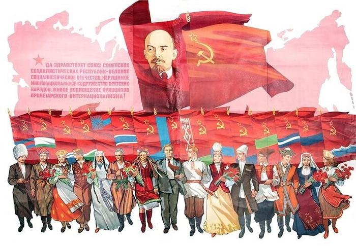 Был ли в СССР Социализм?