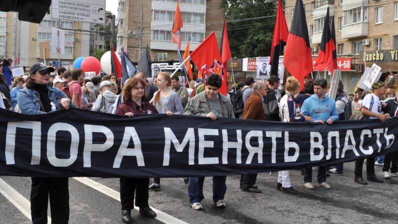 Россия протестующая: запрос на перемены уже есть, но пока неясно, на какие именно